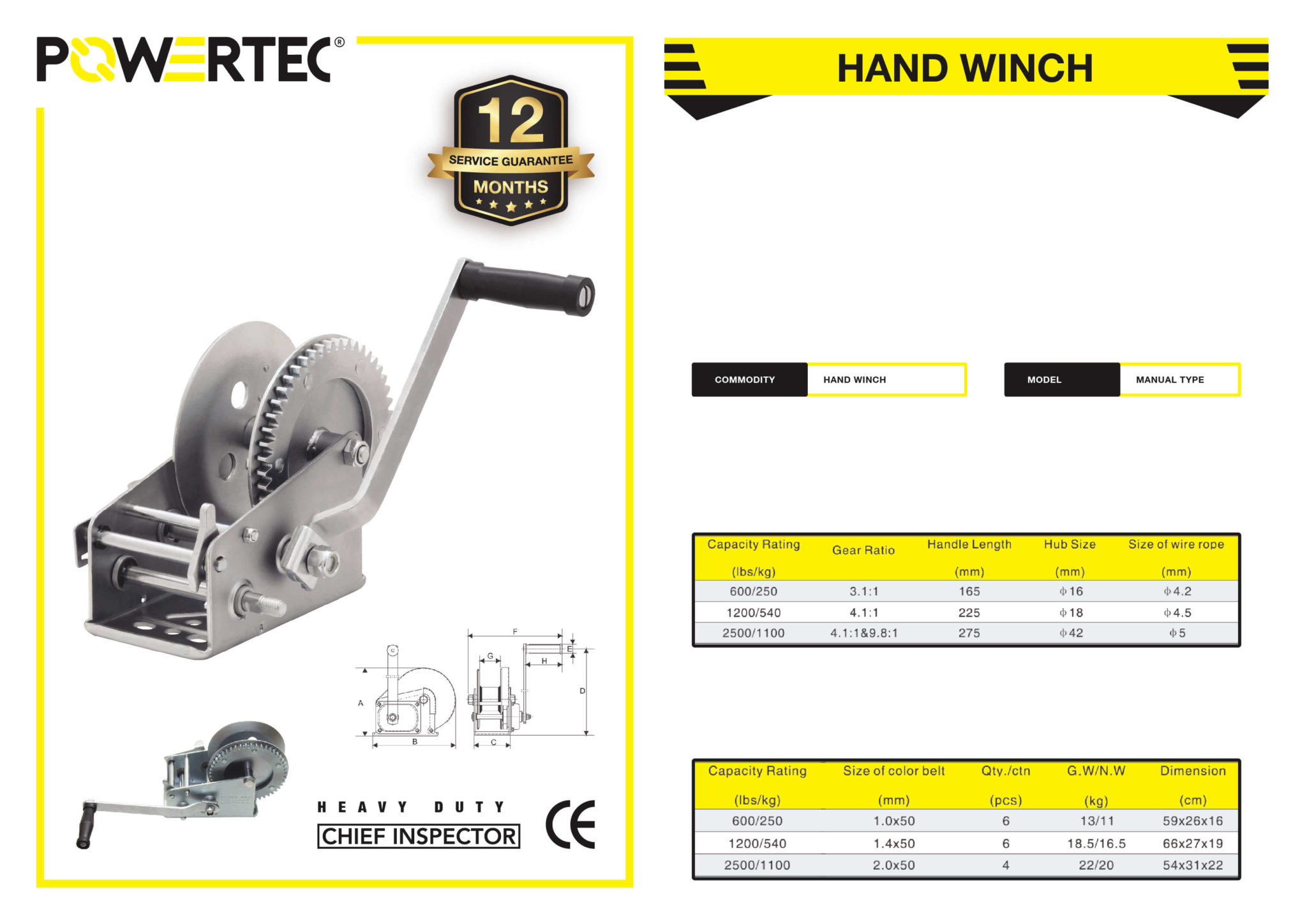 POWERTEC HAND WINCH MANUAL BROCHURE